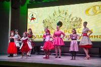 «Краса России Тула-2016» (полуфинал), Фото: 40