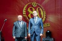 Празднование 80-летия Туламашзавода, Фото: 16