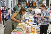 Фестиваль «ЛитераТула»: Как стать писателем, рассказать ребенку о сексе и воспитать с помощью книги?, Фото: 76