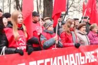 Митинг КПРФ в честь Октябрьской революции, Фото: 55