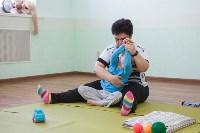 Занятия с особенными детьми в Туле, Фото: 54