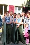 Принятие присяги в Первомайском кадестком корпусе, Фото: 121