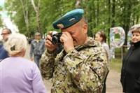 День России на Куликовом поле, Фото: 29
