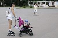 В Центральном парке Тулы прошел фестиваль близнецов, Фото: 9