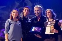Тульские артисты покорили итальянское жюри, Фото: 54