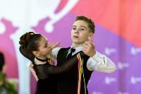 I-й Международный турнир по танцевальному спорту «Кубок губернатора ТО», Фото: 3