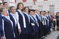 1 сентября в Тульском суворовском училище, Фото: 11