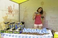 Первый Тульский марафон - 2016, Фото: 113
