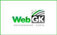 WebGK, интернет-агентство, Фото: 1