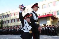 Принятие присяги в Первомайском кадестком корпусе, Фото: 152