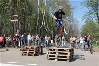 Большой велопробег. 1.05.2014, Фото: 39