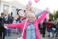 День города в Щёкине, Фото: 100