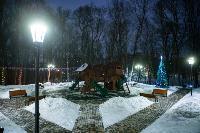 осмотр Платоновского парка, Фото: 6