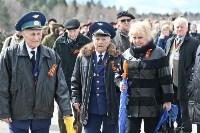 Репетиция Парада Победы в подмосковном Алабино, Фото: 183