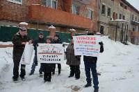 Митинг на улице Лескова, Фото: 4