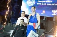 В Туле прошли финальные бои Всероссийского турнира по боксу, Фото: 87
