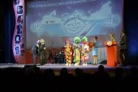 Закрытие фестиваля Улыбнись, Россия, Фото: 9