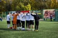 1/2 финала Кубка «Слободы» по мини-футболу 2014, Фото: 37