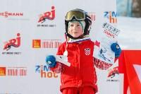 «Кубок Форино» по сноубордингу и горнолыжному спорту., Фото: 50