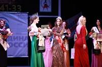 Мисс Тульская область - 2014, Фото: 527