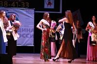 Мисс Тульская область - 2014, Фото: 495