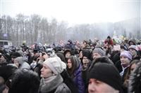 В ЦПКиО сожгли чучело зимы, Фото: 19