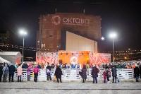 Как туляки отпраздновали Старый Новый год на музыкальном катке кластера «Октава», Фото: 78
