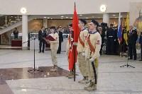 Состоялась церемония принятия юных туляков в ряды юнармейцев, Фото: 2