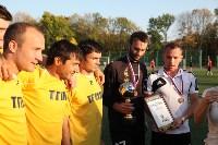 Финал и матч за третье место. Кубок Слободы по мини-футболу-2015, Фото: 27