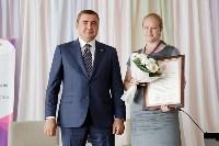 Алексей Дюмин: «Труд учителя должен быть престижным и уважаемым», Фото: 41
