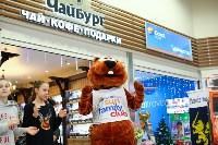 Гипермаркет Глобус отпраздновал свой юбилей, Фото: 63