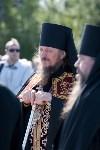 637-я годовщина Куликовской битвы, Фото: 27
