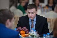 Максим Поташев в Туле, Фото: 100
