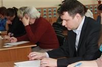 Тотальный диктант. 12.04.2014, Фото: 16