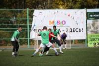 1/8 финала Кубка «Слободы» по мини-футболу 2014, Фото: 89