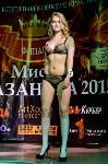 Мисс Казанова - 2015, Фото: 48
