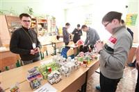 Tula Open 2014, Фото: 28