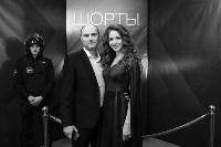 Кинофестиваль Шорты-2017, Фото: 15