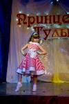 Принцесса Тулы - 2015, Фото: 63