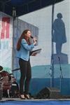 Фестиваль «Энергия молодости», Фото: 36