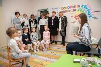 VI Тульский региональный форум матерей «Моя семья – моя Россия», Фото: 5