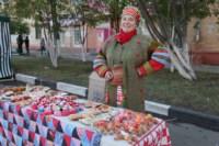 День города в Щёкине, Фото: 2