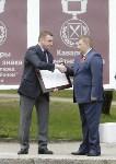 Алексину присвоено почетное звание Тульской области «Город воинской доблести», Фото: 1