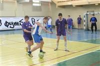 Чемпионат Тулы по мини-футболу. 14-16 марта 2014, Фото: 1