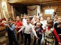 Детские центры Тулы: развиваем малыша, Фото: 5