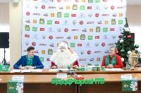 В Тулу приехал Дед Мороз из Великого Устюга, Фото: 15