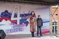 День народного единства в Тульском кремле, Фото: 64