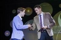 Кинофестиваль Шорты-2017, Фото: 91
