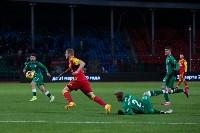Матч «Арсенал – Рубин», Фото: 68