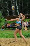 Турнир по пляжному волейболу, Фото: 109